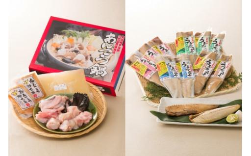 海鮮グルメコース 全2回 寄附金3万1千円