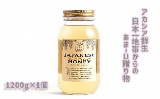 鹿角産天然アカシア蜂蜜1,200g