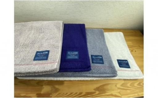 【Pile de ABM】バスタオル 4枚セット