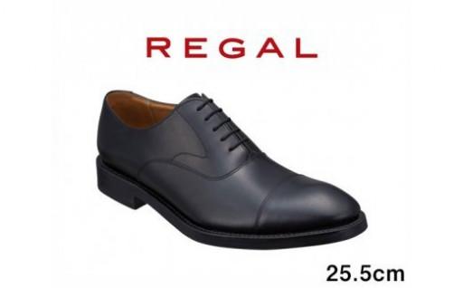 【REGAL 01RR BGT 紳士靴】のご紹介