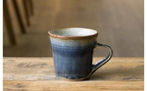 森山窯マグカップ【瑠璃】