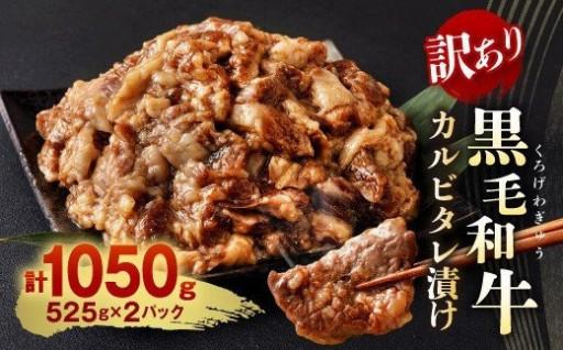 形不揃いのお肉をタレに漬けました。