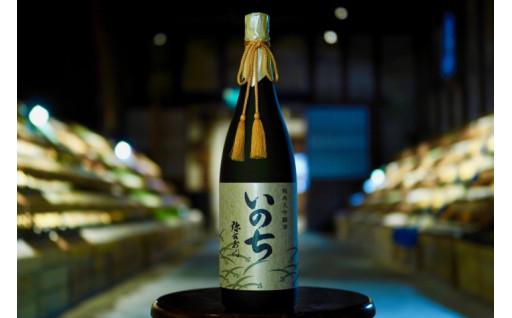 純米大吟醸いのち・蒔絵グラスセット