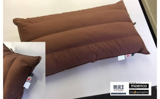 日本防炎協会認定品「防災頭巾になる防炎枕」