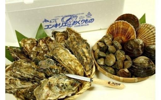 厚岸産の貝が盛りだくさんのセットです!