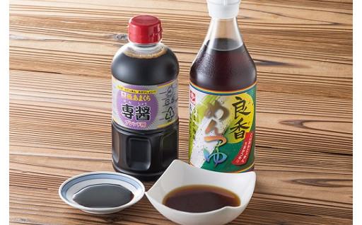 話題の九州の甘い醤油です!!藤安醸造調味料詰合せ