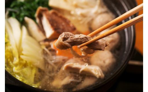 【ご当地鍋】幻の地鶏 土佐ジロー鍋セット