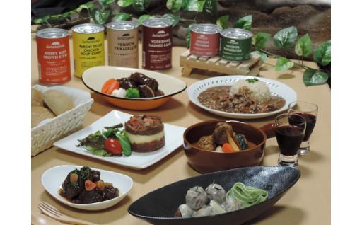【北海道産!】オシャレな4種のお肉のグルメ缶詰!