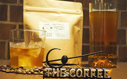 お酒×コーヒー!?新しいコーヒーの可能性を体験!