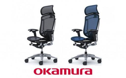 オカムラが誇る最上級のフラッグシップチェア