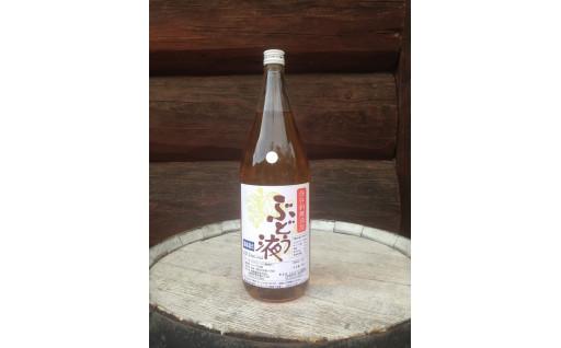 甲斐市産ワイン&ジュース 飲み物特集⑩
