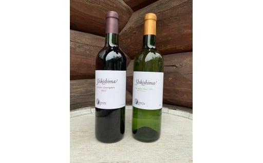 甲斐市産ワイン&ジュース 飲み物特集⑧
