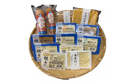 網喜代こだわりの豆腐セットです!