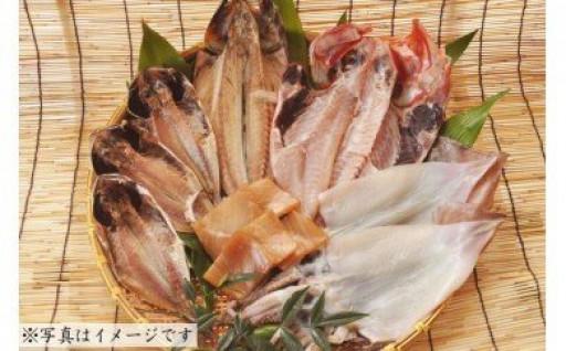 2-24魚音おまかせ干物セット