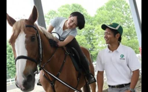 健康維持に最適!乗馬体験チケット