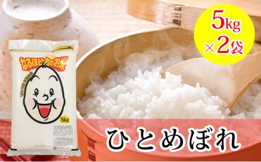 お米をお探しの方へ!