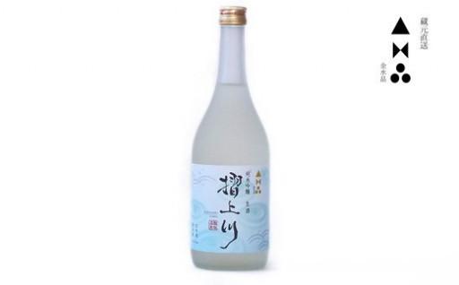 【金水晶】純米吟醸摺上川  生酒 720ml