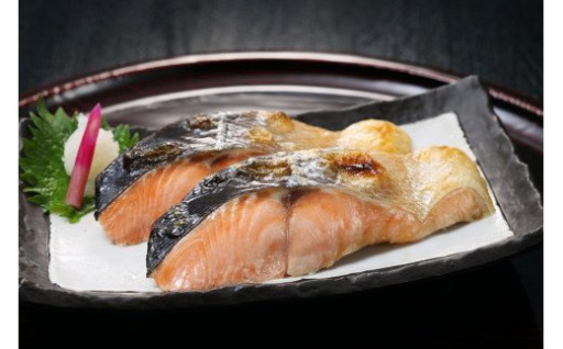 NEW★新巻鮭切身 4分割真空 ロシア沿岸枠漁★