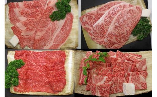 美味しい水と空気で育った京都肉 焼肉,すき焼き等