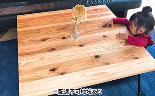 折りたためる 無垢 ローテーブル(正方形)
