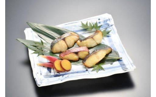 魚の西京漬け・粕漬けセット