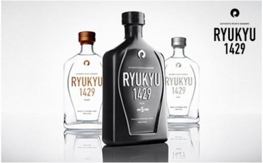 【琉球泡盛】RYUKYU 1429(3本セット)