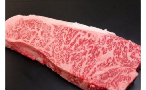 ご家庭で本格派を味わえる!福島牛の特選サーロイン
