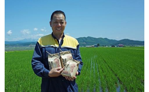 当麻町「長谷川農園」お米食べ比べセット