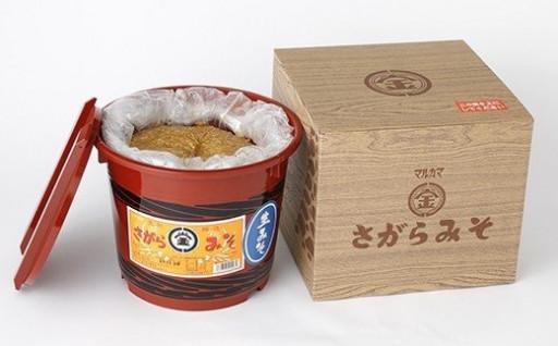 さがら生みそ(化粧樽入り)熊本の麦味噌 4kg