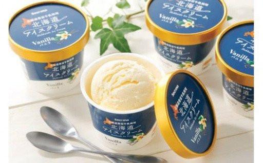 とよとみ牛乳のおいしさが詰まったアイスクリーム