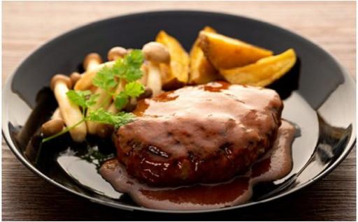 【北海道産肉用種牛肉使用】肉屋のハンバーグ