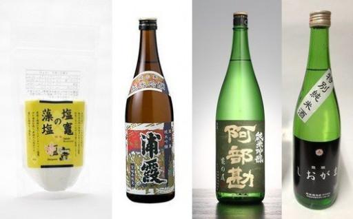 塩竈の三蔵元「県内限定酒」と名物・藻塩のセット!