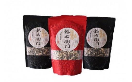 五穀米(黒×2、赤×1)3袋セット 黒米 赤米
