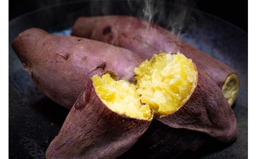 ホクホクお芋としっとりお芋の『冷凍焼き芋セット』