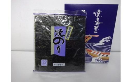 ★数量限定★等級検査で最高級の味に認定!桑名海苔