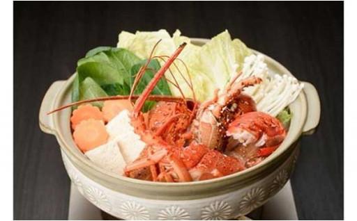 伊勢海老の鍋セット(うどん付き)400g
