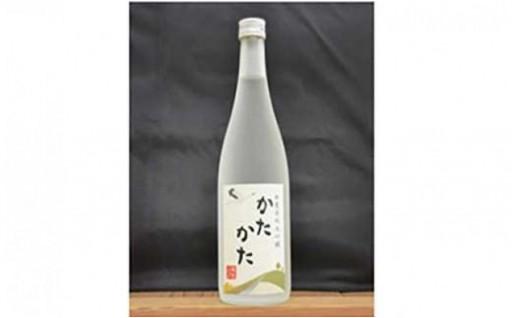 純米吟醸酒「かたかた」、再開しました!!