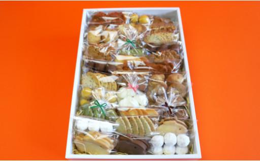 クッキーたっぷりセット(*^。^*)