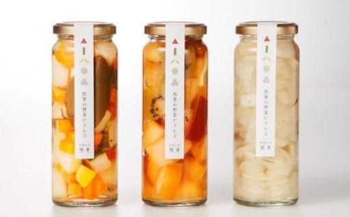 彩り美しい加賀の野菜ピクルス【担当者レポ】