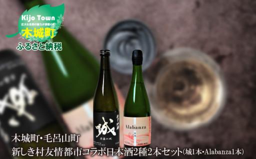 令和3年度産 日本酒予約受付中です。