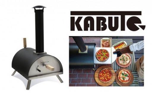 【人気】ポータブルピザオーブン「KABUTO」