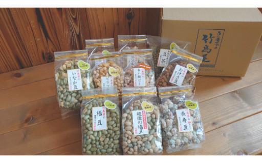 豆菓子の竹島屋 新潟県産大豆セット