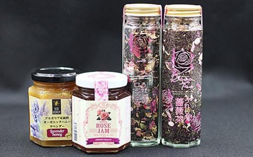 バラの香りに包まれる優雅な一時を作る飲むバラたち