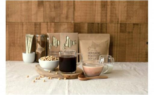 北海道産大豆を使った健康的で美味しいコーヒー