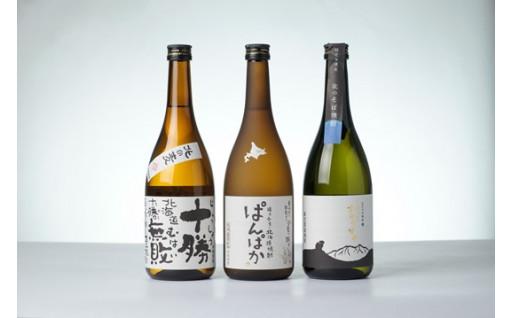 【北海道の大地で生まれた】さほろ酒造焼酎セット!