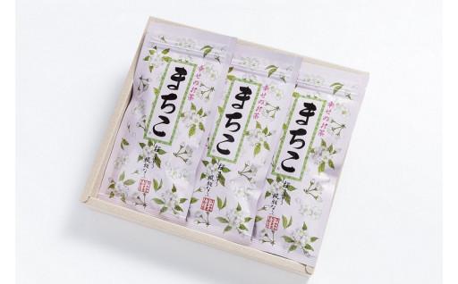 桜の季節 桜葉の香りのする「幸せのお茶 まちこ」