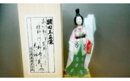 大吟醸 錦藍・上撰(額田王磁器入)720ml2本