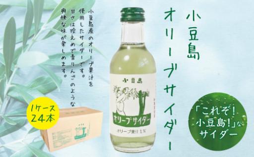 【新着】かがわ県産品コンクールで知事賞受賞!!