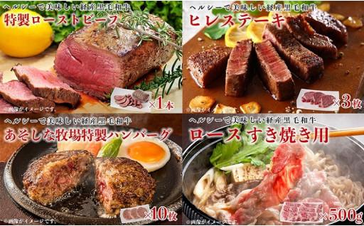 【数量限定】肉本来のうまみが味わえる経産黒毛和牛