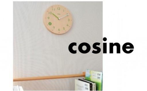【旭川クラフト】cosine こども時計